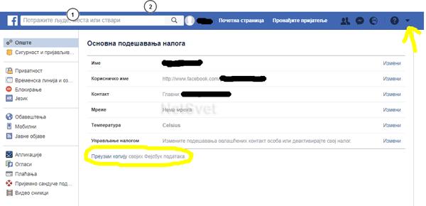 Preuzimanje kopije Facebook podataka
